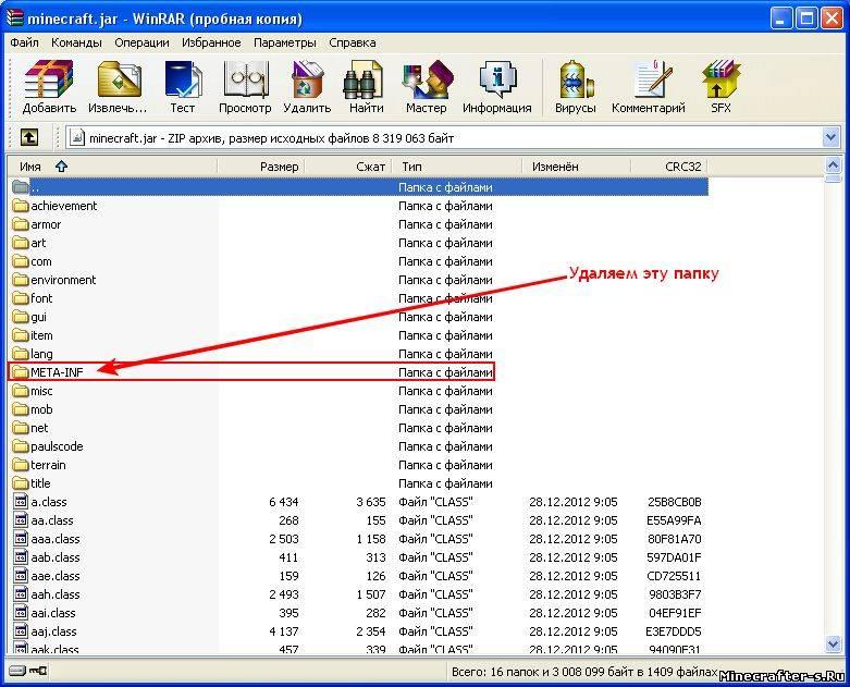 Как сделать св файл
